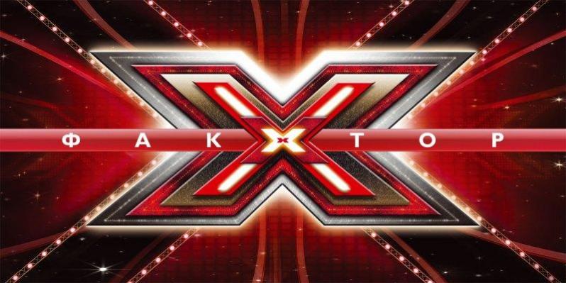 Предкастинги шоу X-Factor приостановлены.