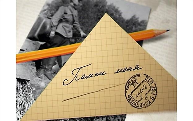 На Гродненщине организована областная акция «Читаем вместе книги о войне».