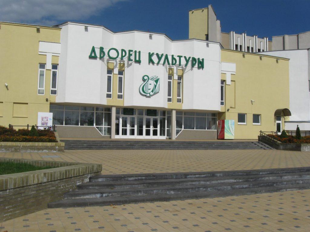 Дворец культуры города Лиды присоединился к областной акции «Звезда героев».