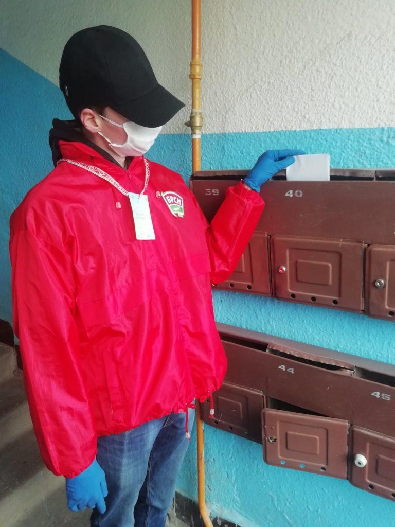Молодежь Лидчины помогает одиноким, одиноко проживающим пожилым людям и гражданам, имеющим инвалидность, в доставке медицинских рецептов по месту жительства.