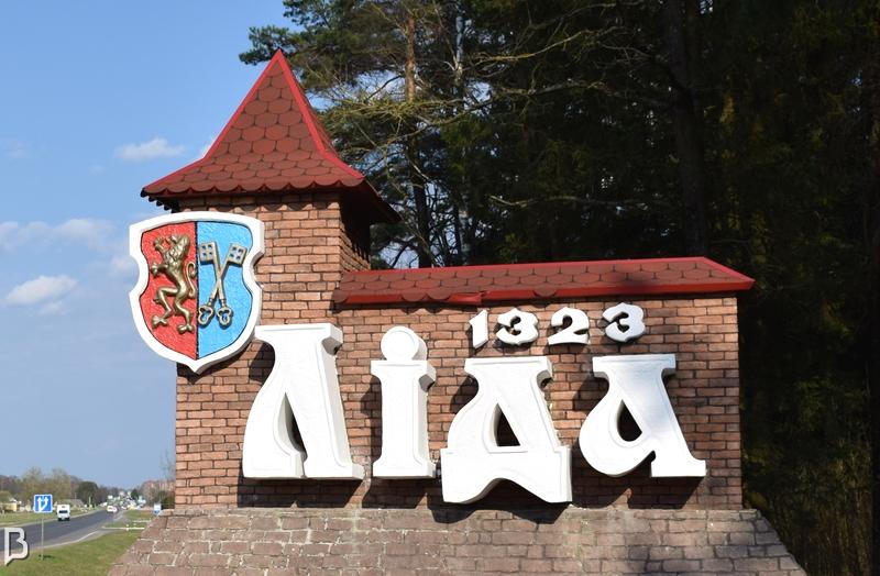 Облисполком подвел итоги областного соревнования за 2019 год.