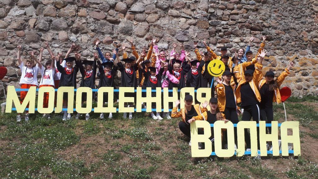 Фестиваль молодежных субкультур «Молодежная волна» планируют провести 27 июня в нашем городе.