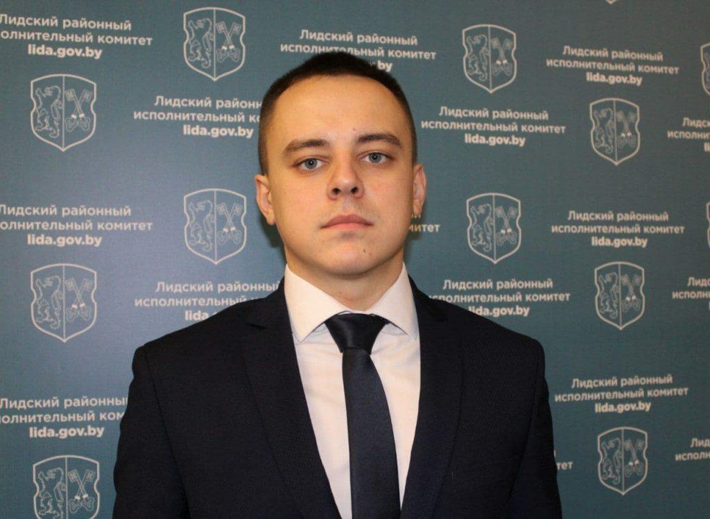 В управлении торговли и услуг Лидского райисполкома новый руководитель.