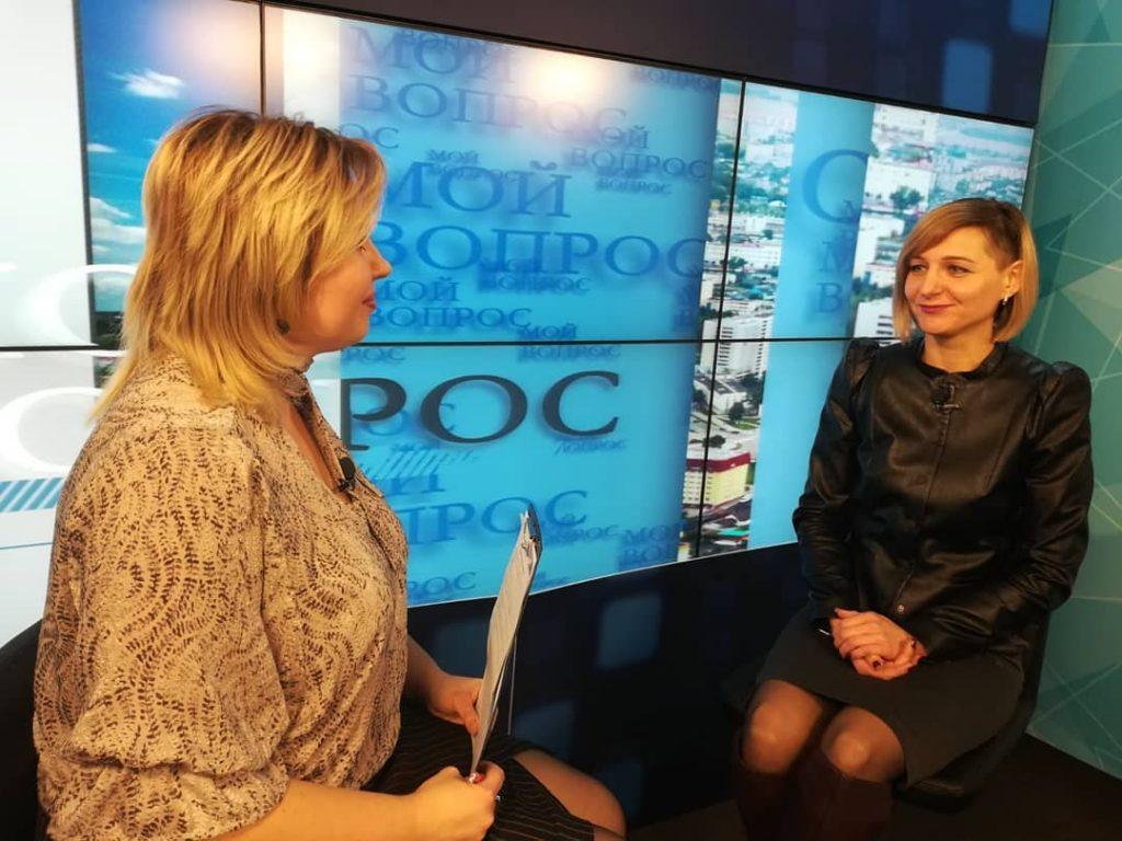 Сегодня на телеканале «Лида-ТВ» смотрите очередной выпуск программы «Мой вопрос».