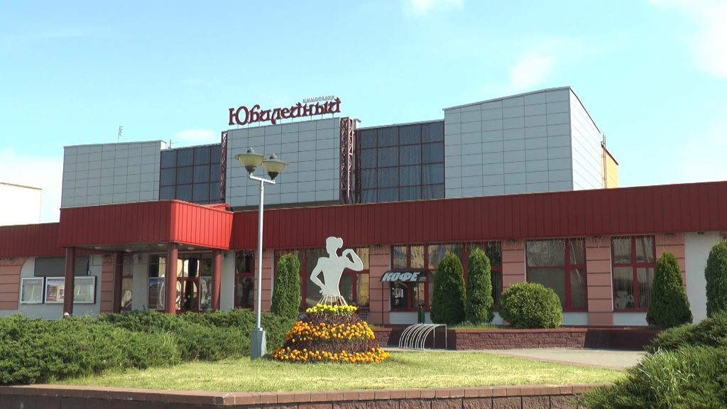 Лидский кинотеатр «Юбилейный» продолжает показывать фильмы, соблюдая меры предосторожности.