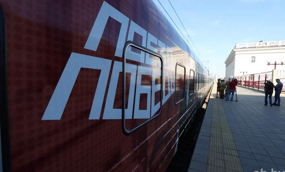 В Гродно прибудет «Поезд Победы»