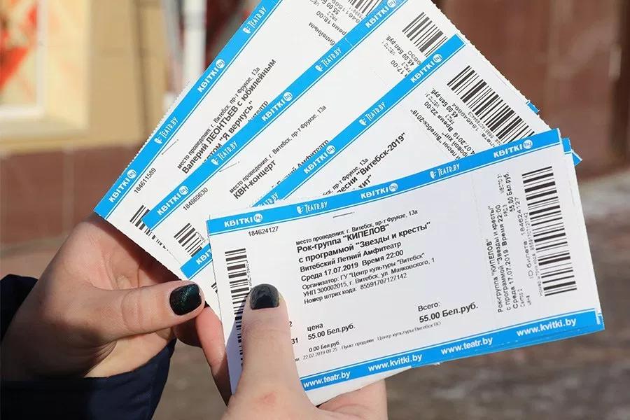 Дирекция «Славянского базара» запустила акцию по продаже билетов