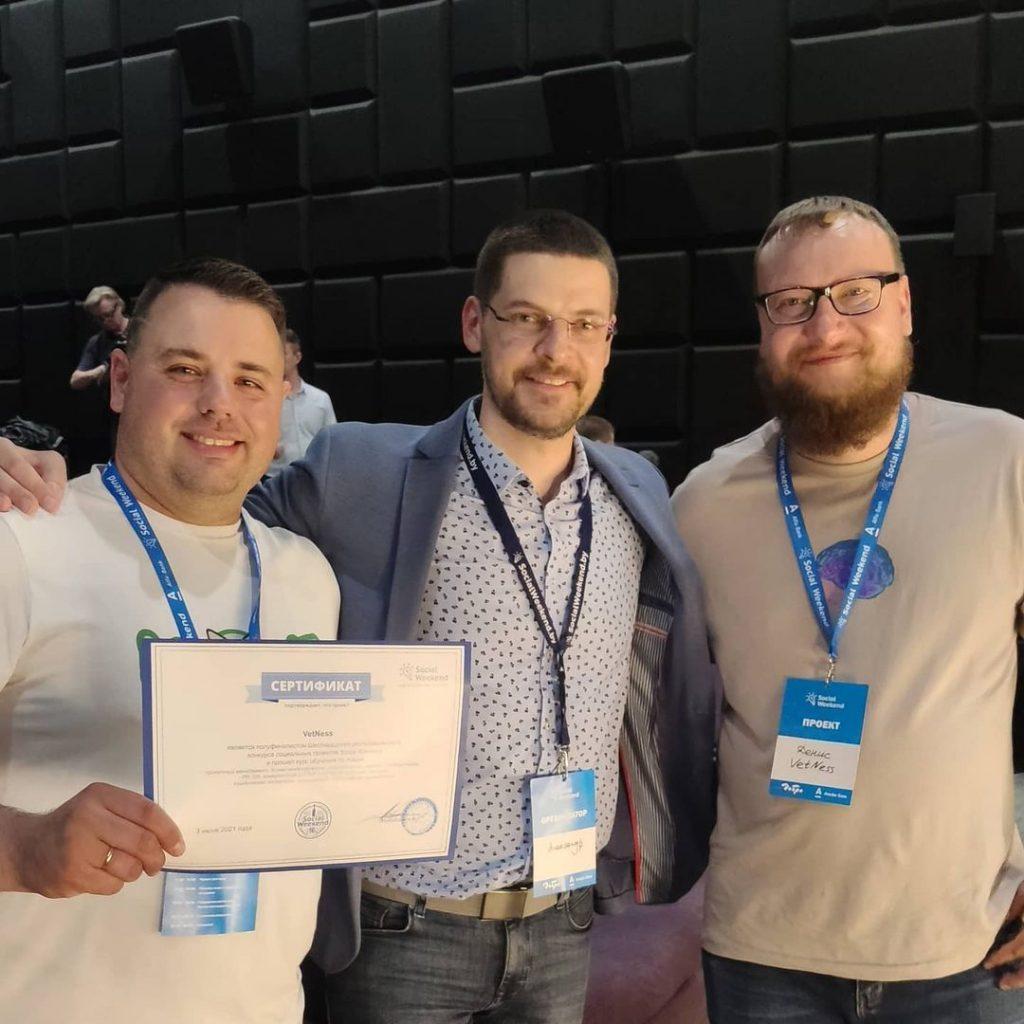 Лидский ветеринарный центр «Кот Бегемот» вышел в финал крупнейшего конкурса социальных проектов в Беларуси Social Weekend