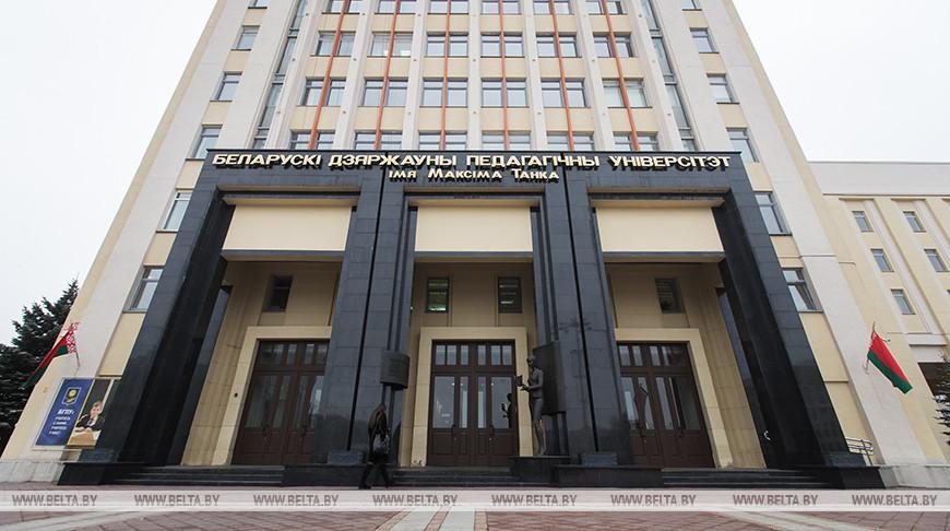 Центр современных методик дошкольного образования открыли в БГПУ