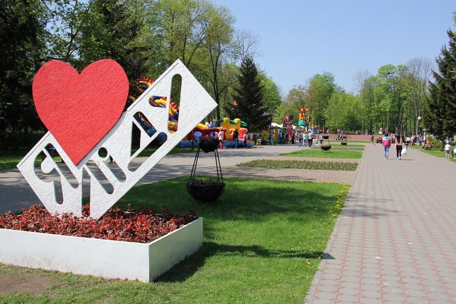 Городской парк станет праздничной площадкой в День детства