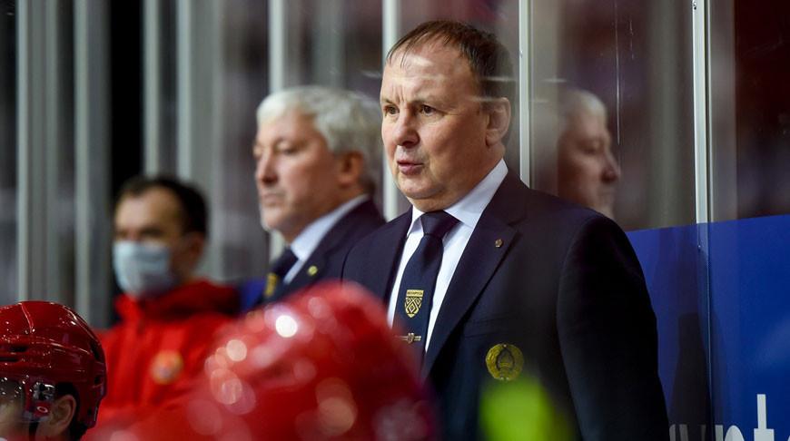 Михаил Захаров покинул пост главного тренера сборной Беларуси по хоккею
