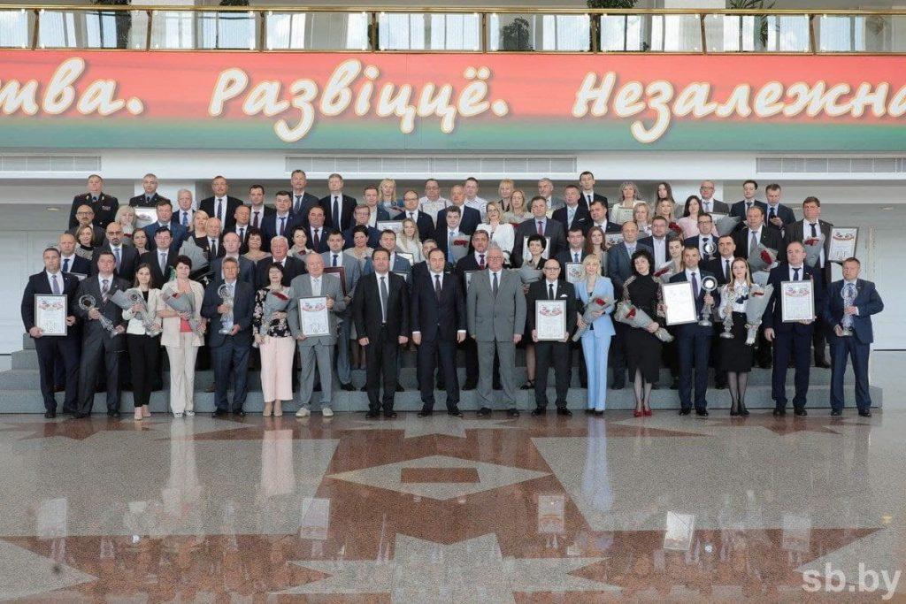 В Минске наградили победителей Премии Правительства за достижения в области качества