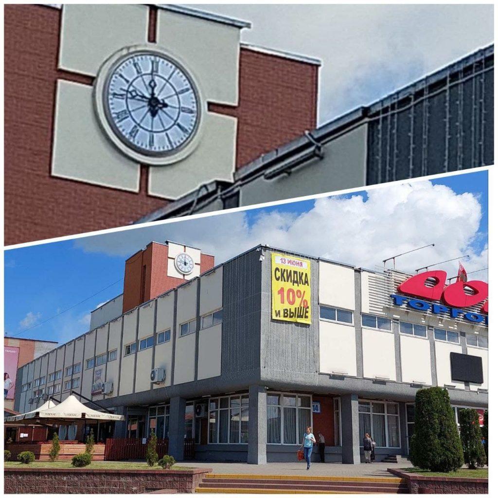 В Лиде на магазине «Дом торговли» появились часы
