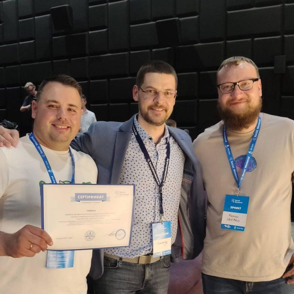 В Минске состоялся финал крупнейшего в стране конкурса социальных проектов Social Weekend.
