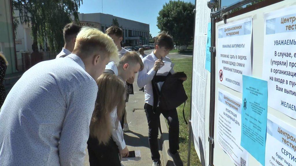 В Лидском районе стали известны первые обладатели 100-балльных сертификатов централизованного тестирования