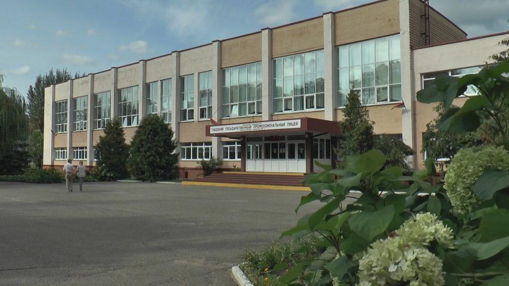 Лицей мелиоративного строительства в Лиде 1 сентября примет 420 учащихся, 160 из них – первокурсники.