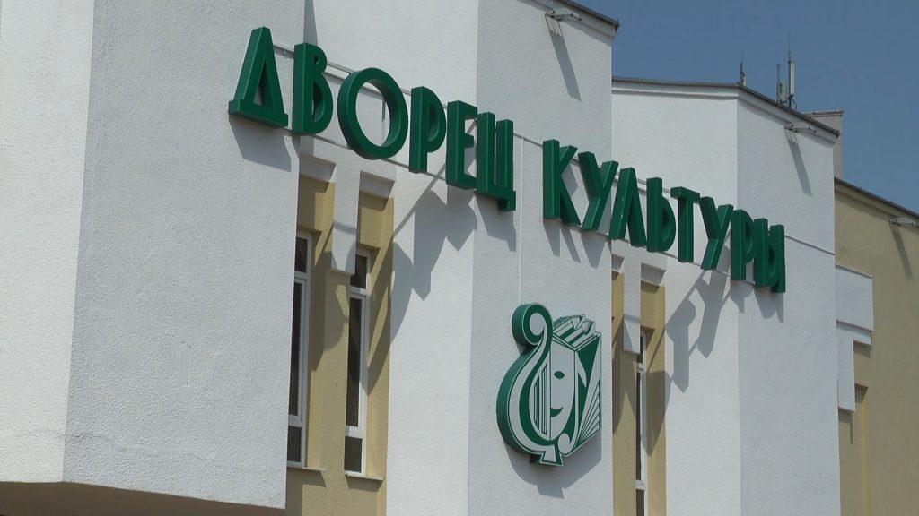 Литературный вечер-встреча, посвященный Дню белорусской письменности, состоится в Лиде.