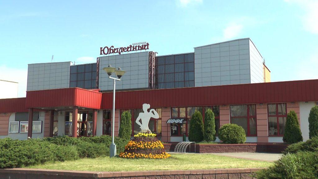 Лидский кинотеатр «Юбилейный» продолжает показывать фильм «Шан-Чи и легенда десяти колец».